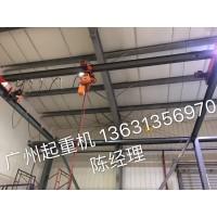 广州起重级安装13631356970