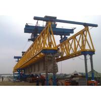 天津架桥机生产厂家