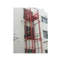 福建福州导轨式液压升降货梯现场制作15880471606