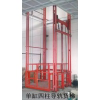 湖北厂家直销升降平台-定做液压升降平台15090091190