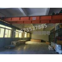 亳州阜阳非标起重机获取报价方式-刘经理13673527885