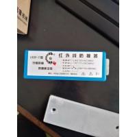 常熟红外线限位器13913636648