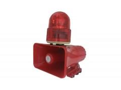 大庆安全防护声光报警器批发销售13555553120牛经理