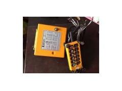 成都优质工业MD遥控器18200433878李经理