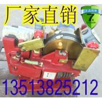 电磁失效保护盘式制动器