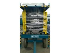 浙江銷售移動式升降平臺-河南克萊斯機械制造有限公司