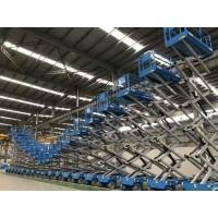 重庆涪陵特种设备升降车欧标生产13206018057