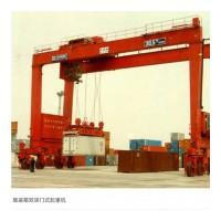 江都集裝箱正面吊設計生產13951432044
