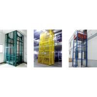 上海移动式升降平台厂家15026866551