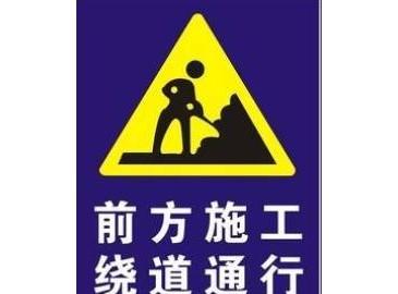 郑州金水路部分路段要施80天 市民注意绕行