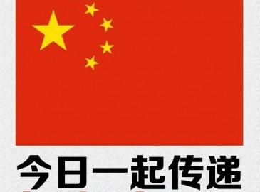 中国起重机械网2017年国庆假期通知!