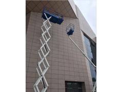 湖北武汉厂家供应升降平台液压升降平台-15090091190
