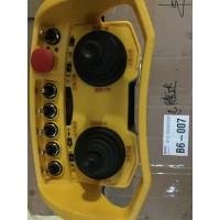 杭州余杭西班牙依托华遥控器代理处13868073446