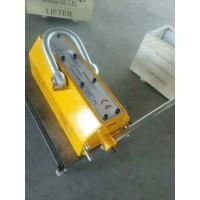 重庆涪陵起重电磁铁行业高端产品13206018057