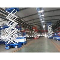 杭州萧山供应优质升降平台:13456996569杜经理