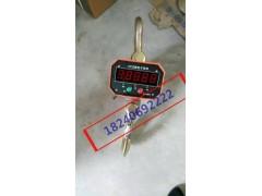 电子吊秤吊秤电子秤台湾捷控遥控器-18240692222