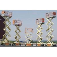 承德电动剪叉式升降平台-13931408048