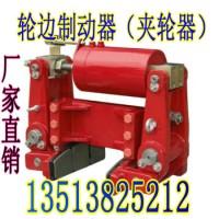 液压轮边制动器YLBZ40-200