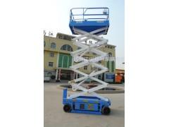 杭州高端剪刀式行走高空作业平台生产厂家18667161695