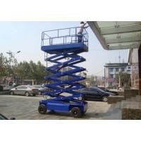 泸州升降平台可上门安装联系13088007267