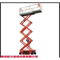 哈尔滨高空作业平台供应商