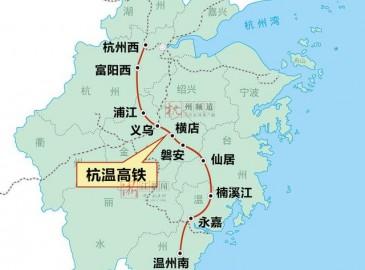 """重磅!杭州将新增6条高铁线路变身""""高铁之城"""""""
