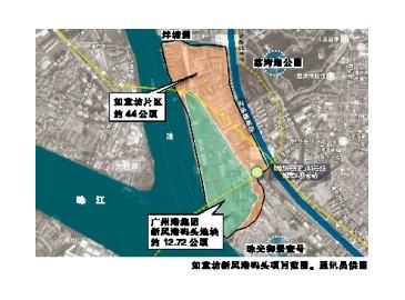 如意坊新风港码头项目正式启动招标