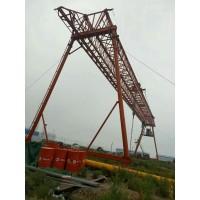 庆阳西峰路桥门式起重机销售:15593469333张经理