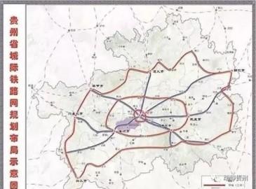 """贵州拟建31条城际铁路形成""""三环八射"""" 覆盖9个市州"""