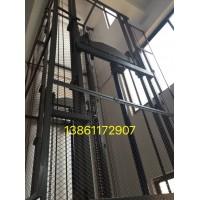 液压货梯13861172907