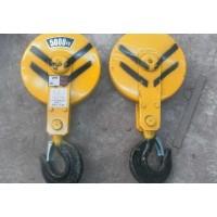 杭州批发1T-32T电动葫芦吊钩厂家18667161695