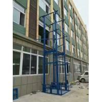 临安市优质链条式液压升降货梯厂家18667161695