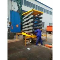 临安市高端液压升降平台生产厂家18667161695