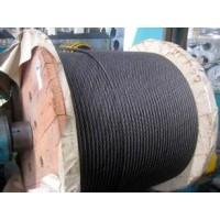安徽芜湖起重机销售优质钢丝绳13955326488徐经理