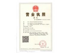 银川营业执照李潘13462385555