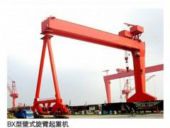 江都bx型臂式懸臂吊設計生產、銷售13951432044