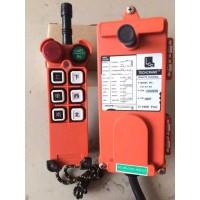 宜春起重设备供应遥控器:13979532225陈经理