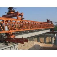 鸡西起重机厂家供应架桥机18568228773