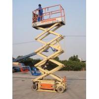辛集高空作业平台厂家专业生产