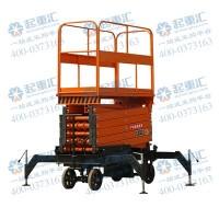 湖北升降平台生产厂家-15090091190江岸区、江汉区