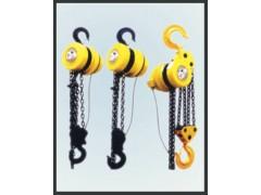 庐山环链葫芦生产18568228773