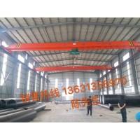 广州单双梁起重机销售维修维保13631356970
