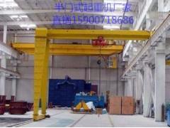 上海半门式起重机厂家直销15900718686