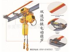 台州环链葫芦15038027007