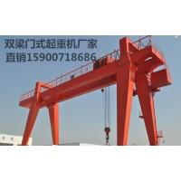上海门式起重机15900718686
