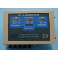 广东QCX双梁起重量限制器 15936505180河南恒达