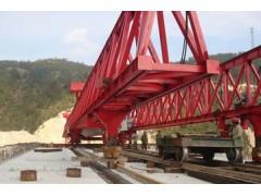 成都架桥机搬迁改造 13668110191赵经理