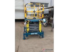 河南導軌貨梯性能穩定-克萊斯優質廠家15560111012