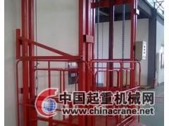 廠家直銷導軌貨梯質優價廉-河南克萊斯15560111012