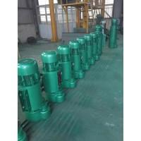 河南超邦-只做更优质电动葫芦厂家15736935555